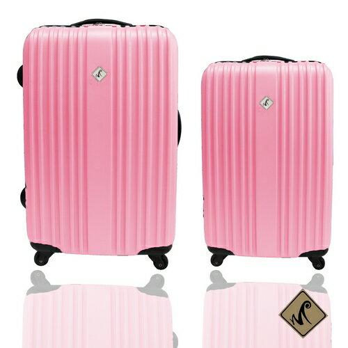 Miyoko前進未來系列24吋+20吋輕硬殼旅行箱 / 行李箱 2
