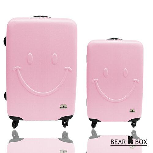 ✈✈Bear Box 微笑系列超值兩件組28吋+20吋霧面輕硬殼旅行箱 / 行李箱 2