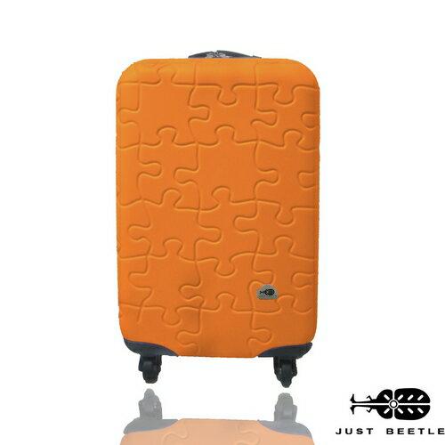 JUST BEETLE 拼圖系列ABS輕硬殼20吋旅行箱 / 行李箱 1