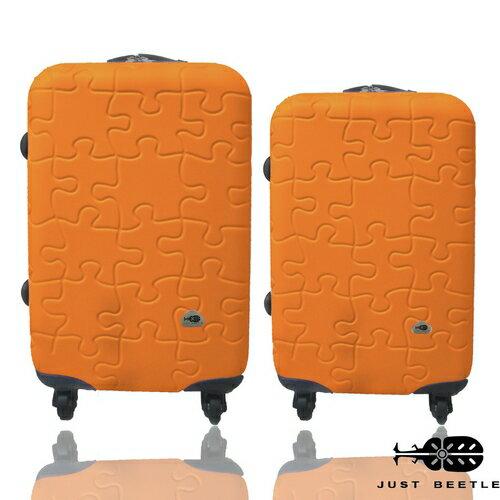 JUST BEETLE 拼圖系列超值兩件組28吋+24吋霧面旅行箱 / 行李箱 2