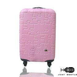 JUST BEETLE 拼圖系列ABS輕硬殼20吋旅行箱/行李箱
