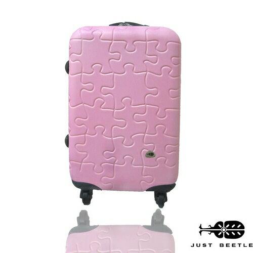 JUST BEETLE 拼圖系列ABS輕硬殼24吋旅行箱 / 行李箱 0