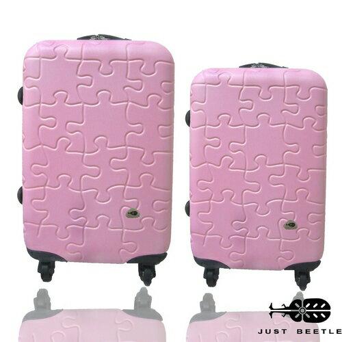 JUST BEETLE 拼圖系列超值兩件組28吋+24吋霧面旅行箱 / 行李箱 1