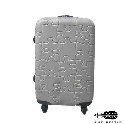 JUST BEETLE 拼圖系列ABS輕硬殼28吋旅行箱/行李箱    聖誕交換禮物推薦