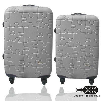 JUST BEETLE 拼圖系列超值兩件組28吋+24吋霧面旅行箱 / 行李箱 0