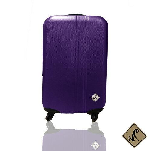 Miyoko時尚簡約系列20吋輕硬殼旅行箱 / 行李箱 2