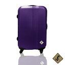 Miyoko時尚簡約系列超值24吋輕硬殼旅行箱/行李箱