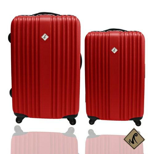 Miyoko前進未來系列24吋+20吋輕硬殼旅行箱 / 行李箱 1