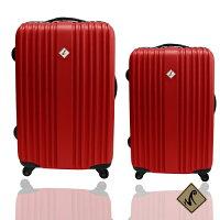Miyoko前進未來系列28吋+24吋輕硬殼旅行箱/行李箱 0