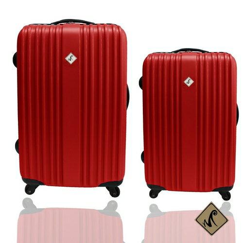 Miyoko前進未來系列28吋+24吋輕硬殼旅行箱行李箱