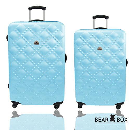 Bear Box 時尚香奈兒系列霧面24吋+20吋旅行箱 / 行李箱 2
