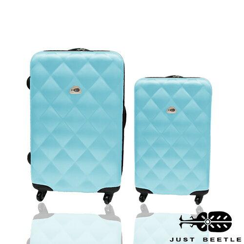 Just Beetle菱紋系列超值兩件組24吋+20吋輕硬殼旅行箱/行李箱