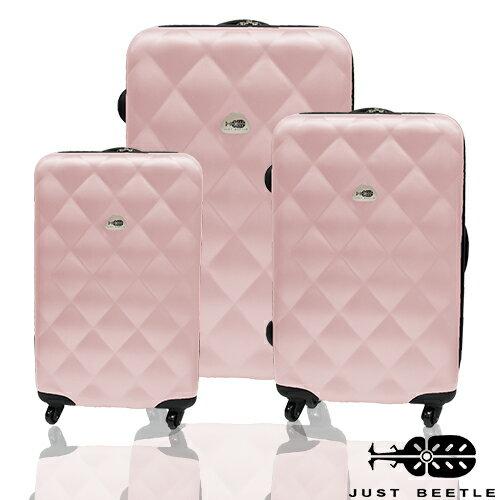 ✈Just Beetle經典菱紋系列ABS輕硬殼3件組旅行箱 / 行李箱 0