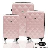 ✈Just Beetle經典菱紋系列ABS輕硬殼3件組旅行箱 / 行李箱
