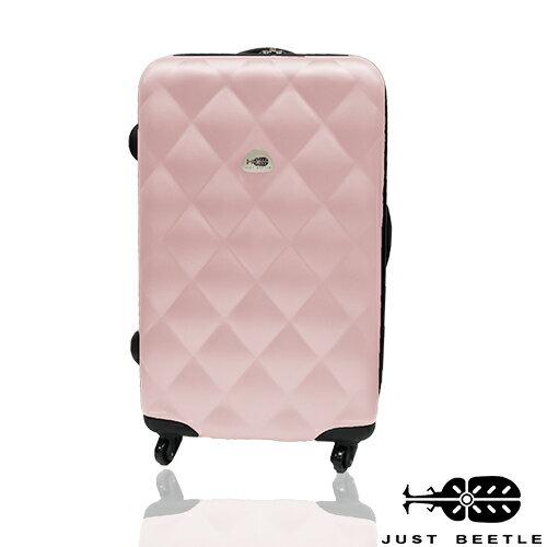Just Beetle經典菱紋系列ABS材質24吋輕硬殼旅行箱 / 行李箱 1