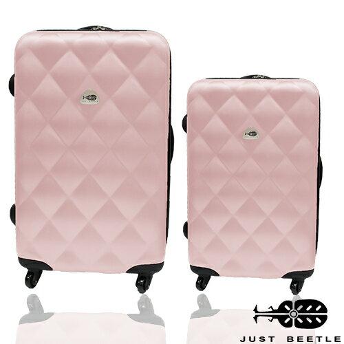 Just Beetle經典菱紋系列ABS材質超值兩件組28吋+24吋輕硬殼旅行箱 / 行李箱 0