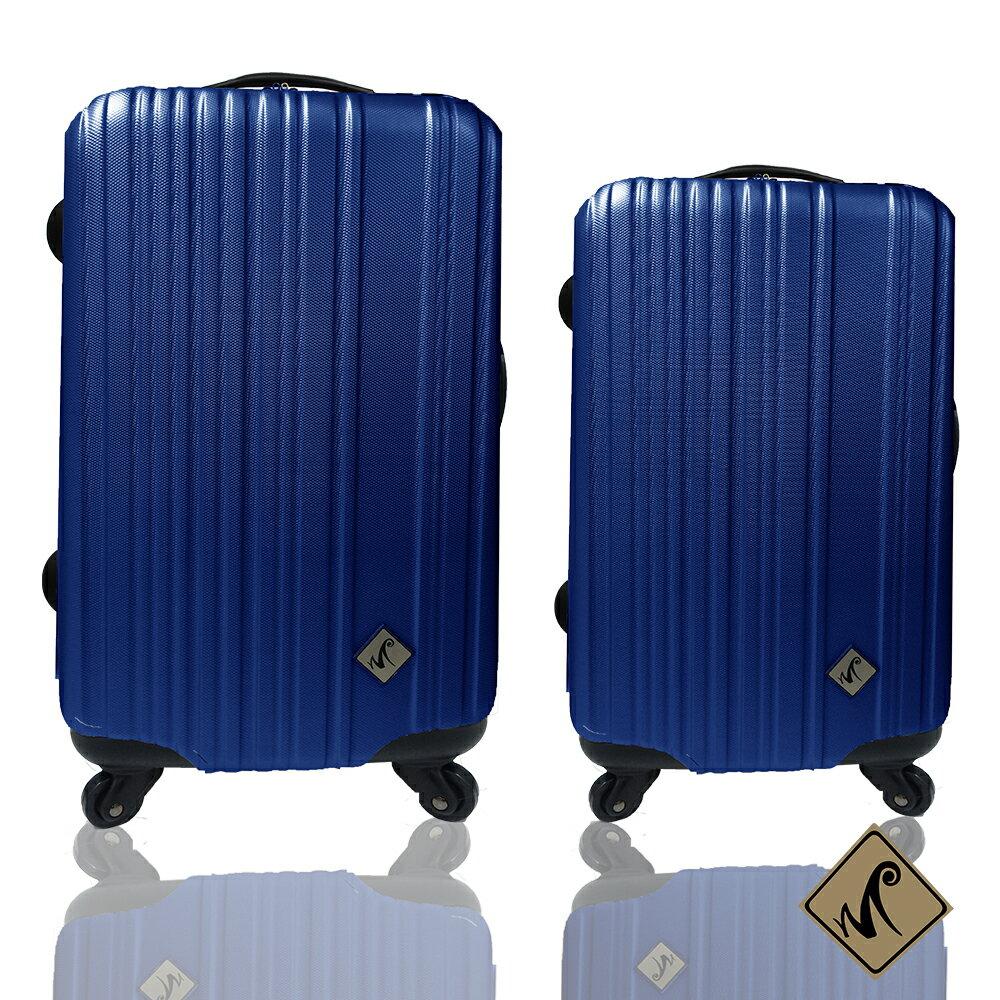 Miyoko條碼系列經典28吋+24吋輕硬殼旅行箱 / 行李箱 1
