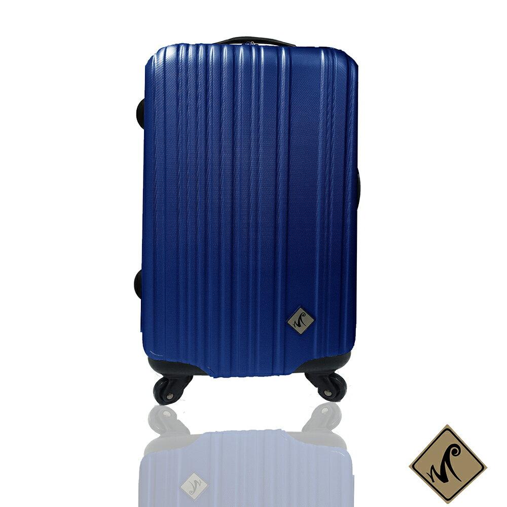Miyoko條碼系列經典28吋輕硬殼旅行箱/行李箱