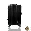 Miyoko條碼系列經典24吋輕硬殼旅行箱 / 行李箱