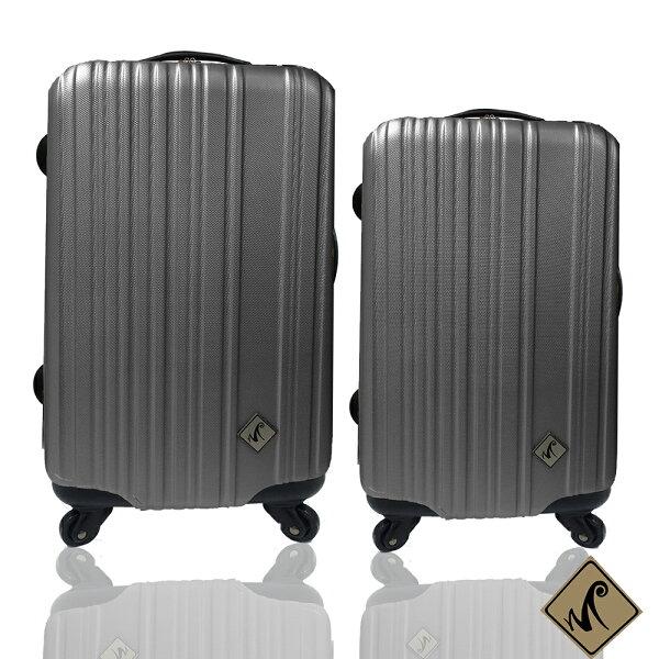 Miyoko條碼系列經典28吋+24吋輕硬殼旅行箱行李箱