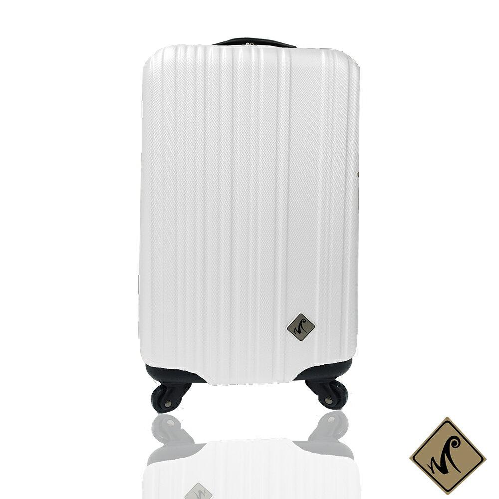 Miyoko條碼系列經典20吋輕硬殼旅行箱/行李箱
