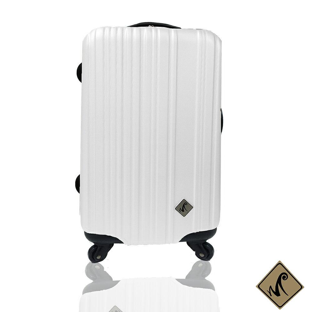 Miyoko條碼系列經典24吋輕硬殼旅行箱/行李箱