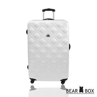 BEAR BOX時尚香奈兒系列ABS霧面24吋輕硬殼旅行箱/行李箱