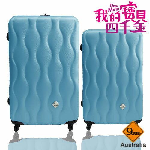 Gate9波西米亞系列ABS霧面輕硬殼28吋+24吋旅行箱 / 行李箱 0