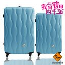 Gate9波西米亞系列ABS霧面輕硬殼28吋+24吋旅行箱/行李箱