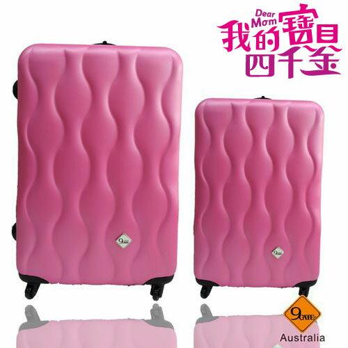 ✈✈Gate9波西米亞系列ABS霧面輕硬殼28吋+20吋旅行箱 / 行李箱 0