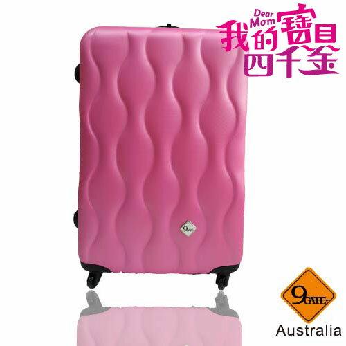 <br/><br/>  Gate9波西米亞系列ABS霧面輕硬殼24吋旅行箱/行李箱<br/><br/>