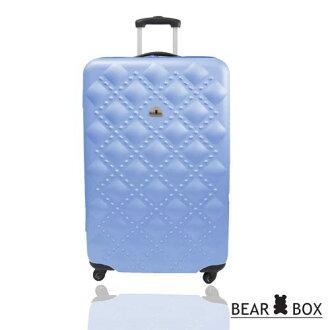 折後↘$799★BEAR BOX時尚香奈兒系列ABS霧面20吋旅行箱/行李箱