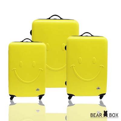 Bear Box微笑系列ABS霧面輕硬殼三件組旅行箱 / 行李箱 1