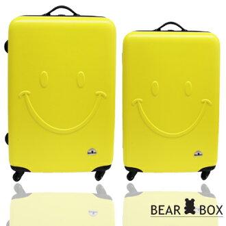 Bear Box 微笑系列超值兩件組24吋+20吋霧面輕硬殼旅行箱/行李箱 1