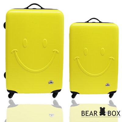 ✈✈Bear Box 微笑系列超值兩件組28吋+20吋霧面輕硬殼旅行箱 / 行李箱 1