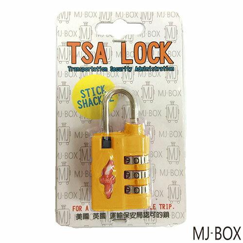 專利配件TSA美國認可海關鎖(隨機出貨不挑色) 1