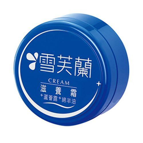 【雪芙蘭】滋養霜《滋潤型》30g / 60g / 120g