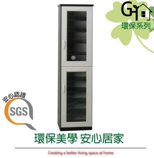 【綠家居】羅迪環保1.5尺塑鋼二門高鞋櫃玄關櫃(4色可選)