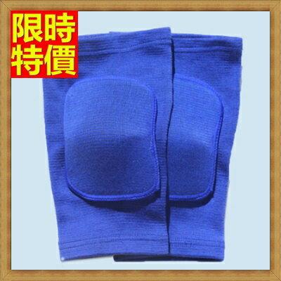 護膝 運動護具(一雙)-運動舞蹈跪地加厚海綿防撞運動護膝68z5【獨家進口】【米蘭精品】