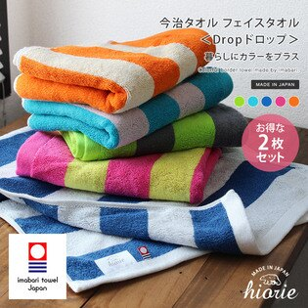 日本必買免運代購-日本製日本桃雪hiarie日織惠今治織上100%純棉毛巾繽紛條紋34×85cmKDPs101X。共5色