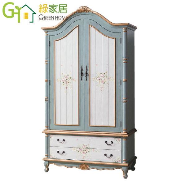 【綠家居】法曼法式3.7尺開門二抽衣櫃收納櫃(吊衣桿+開放層格+二抽屜)