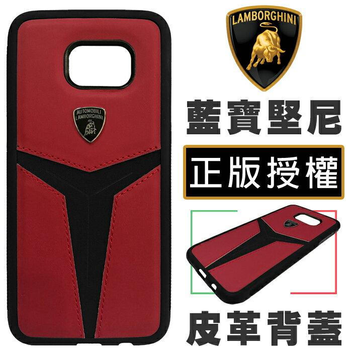 【藍寶堅尼 原廠授權】 5.5吋 S7 Edge 手機殼 lamborghini 紅色 雙料皮革背蓋 三星 SAMSUNG G935 保護套 手機套 保護殼