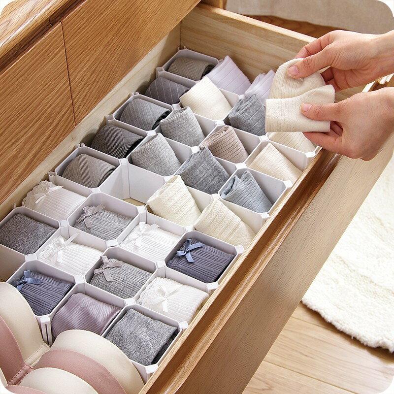 滿額免運◼️台灣現貨◼️蜂窩襪子內衣收納盒 塑膠分隔自由組合櫃子 收納整理 抽屜隔板 六入裝【樂晨居家】