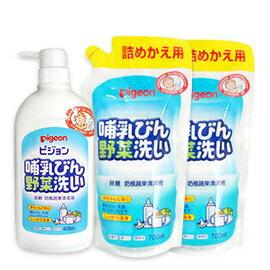 貝親 PIGEON 奶瓶清潔劑(1罐+2補充包)★衛立兒生活館★