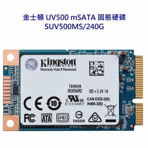 【新風尚潮流】金士頓固態硬碟UV500SSDmSATA介面240GBSUV500MS240G
