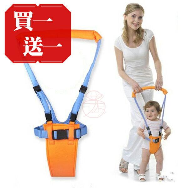 嬰兒提籃式學步帶/學行帶 嬰兒背帶 代替學步車 二入組 ☆真愛香水★