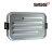 SIGG Metal Box Plus S 午餐盒 / 便當盒 鋁銀色-小 - 限時優惠好康折扣