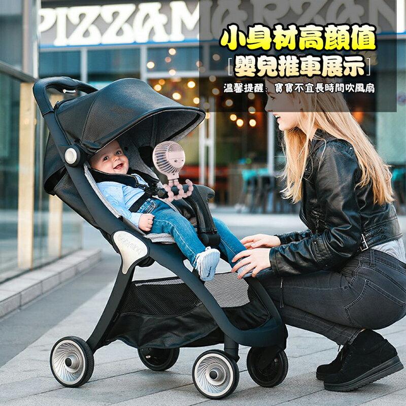 章魚腳風扇 靜音風扇 USB充電風扇 八爪魚變形嬰兒車小風扇 折疊迷你掛鉤懸掛風扇 推車風扇 桌面台式風扇 2