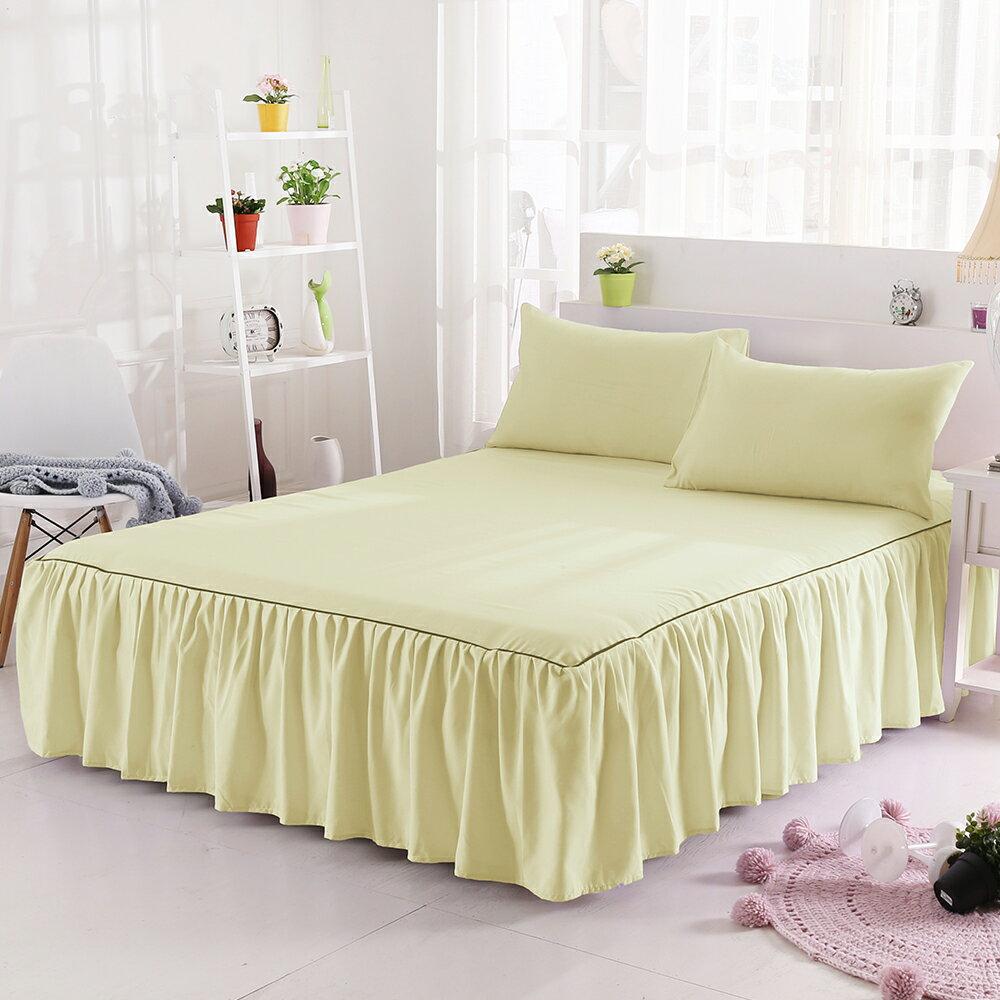 哇哇購 韓系玩色二件式枕套床罩組 單人 米白