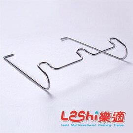 Leshi樂適 - 嬰兒乾濕兩用布巾 304不銹鋼專利吊掛架